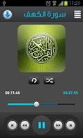 Screenshot of القرآن الكريم - القزابري - ورش