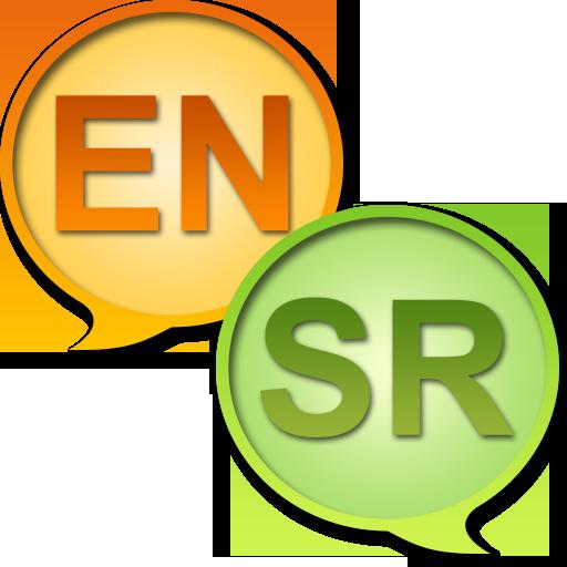 Android aplikacija Енглески-Српски речник