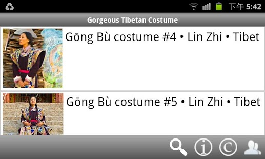 Gorgeous Tibetan Costume - screenshot