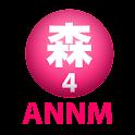 森田美位子のオールナイトニッポンモバイル第4回 icon