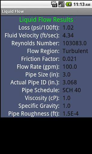 【免費工具App】Liquid Flow-APP點子