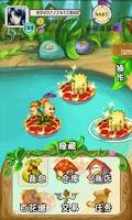 Screenshot of 魔力花粉(91手机助手订制版)