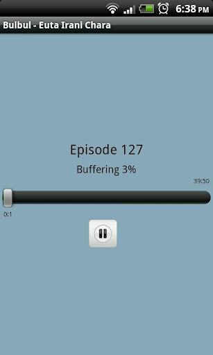 【免費娛樂App】Bulbul - Euta Irani Chara-APP點子