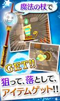 Screenshot of ねらって☆マジカル![登録不要の無料魔法シューティング]