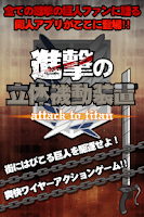 Screenshot of Attack w/ the 3D Maneuver Gear