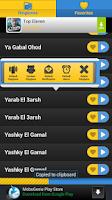 Screenshot of نغمات وائل جسار- اسلامية 2014
