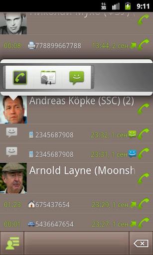 【免費通訊App】Eir Fast Dialer-APP點子