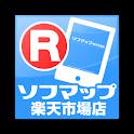 ソフマップ楽天 icon
