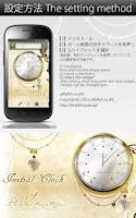 Screenshot of イニシャル【Y】アナログ時計ウィジェット