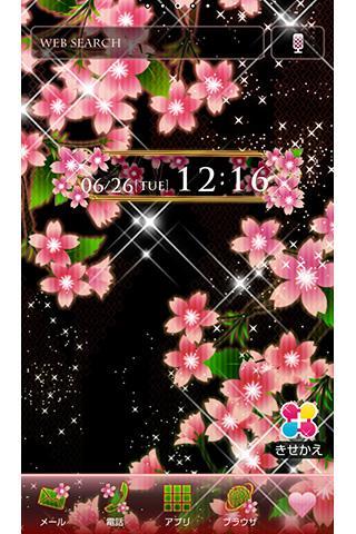 桜幻想 for[+]HOMEきせかえテーマ