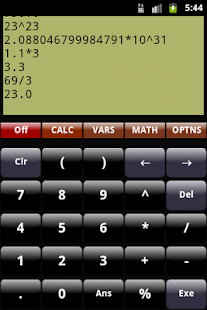 Calculator *FREE* - screenshot