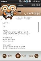 Screenshot of 아울밴드 앱앨범1집(정식버전)-무당벌레커버앨범