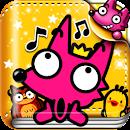 Twinkle Twinkle Little Star file APK Free for PC, smart TV Download