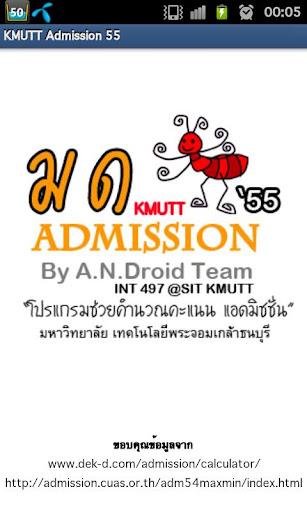 KMUTT Admission 55