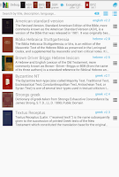 Screenshot of Bible lexicon (bible study)