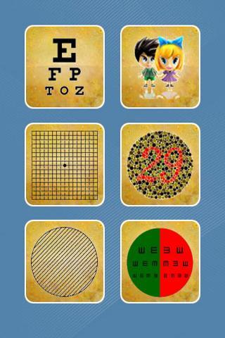 【免費健康App】Optician-APP點子