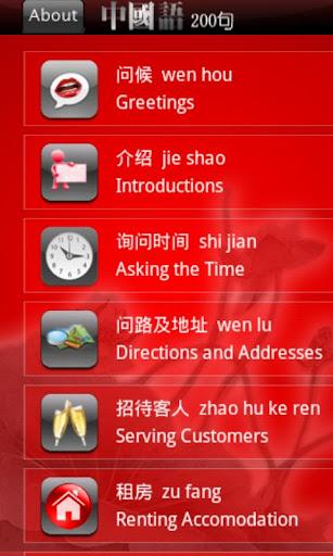 [教學]在Android手機/平板上使用Adobe Flash Player - 雲爸的私處 - 痞 ...