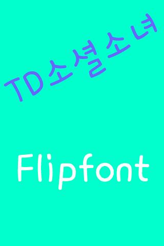 TDSocialgirl™ Korean Flipfont