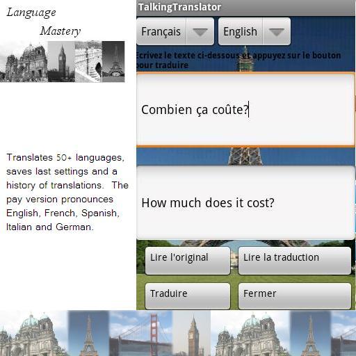 免費在線翻譯,50 +語言 旅遊 LOGO-玩APPs
