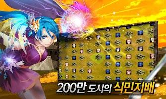 Screenshot of 노예가되어줘:시즌2 for Kakao