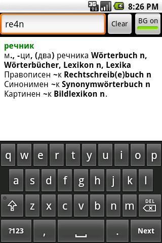 【免費書籍App】LEV Deutsch +-APP點子
