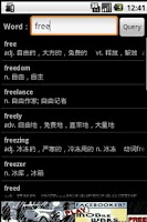 Screenshot of Dictionary(英汉词典)