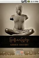 Screenshot of Khmer History