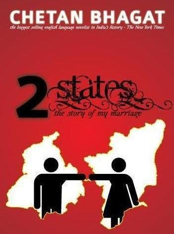 2_state_the_story_of_my_marriage