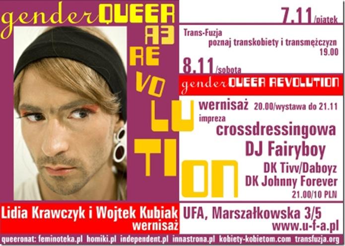 genderqueer_revolution_invitation
