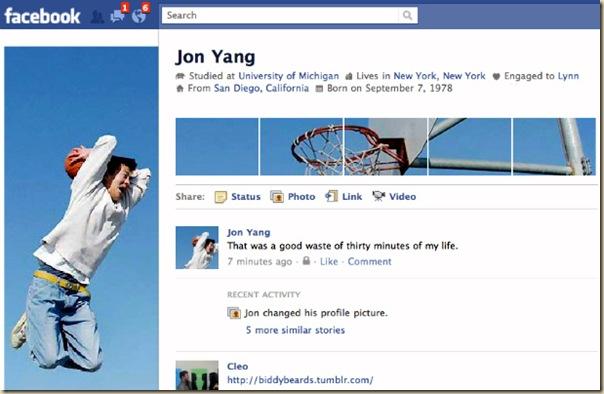 Facebook nouveaux profils créatifs
