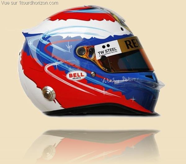 Casque des pilotes de formule 1 - Vitaly Petrov