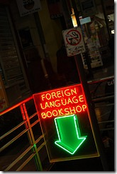 neon sign - foreign language bookstore