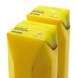 juicepackaging03