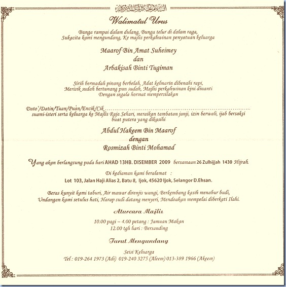 weddinginvite-2i