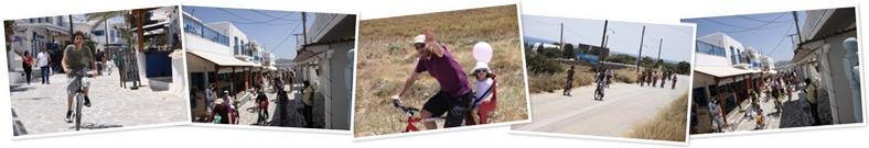 Προβολή του άλμπουμ Antiparos 2010 - bicycle day