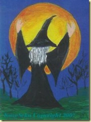 small-wizard-big-orb-carol-megivern