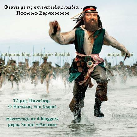 [jimmis-sparrow-web[5].jpg]