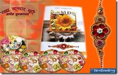 rakhi wallpapers, raksha bandhan wallpapers, rakshabandhan wallpapers, rakhi e-cards, rakshabandhan e-cards, raksha bandhan e-cards