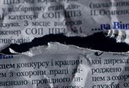 Фотокома - Антон Перезимник: Плохие новости