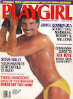 Playgirl Magazine Cover 1988