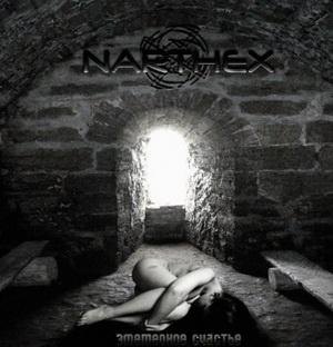 Narthex - Эфемерное Счастье
