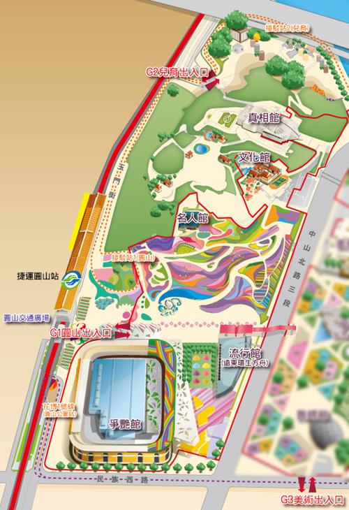 圓山公園區