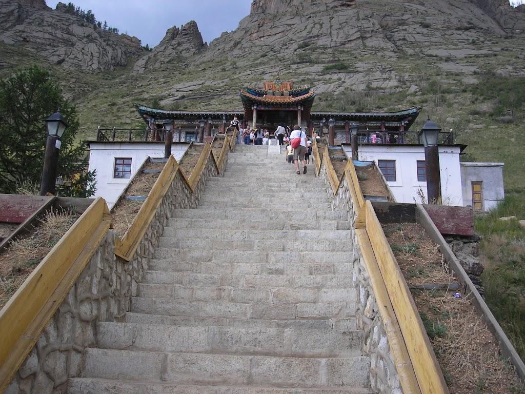 Ku chrámu