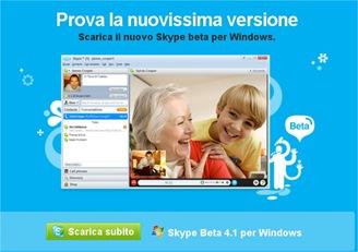 skype_beta