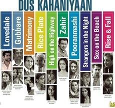 Dus Kahaaniyaan DVD cover