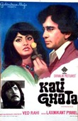 Kali Ghata Poster