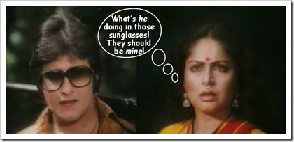 Vinod Khanna and Rakhee see each other.