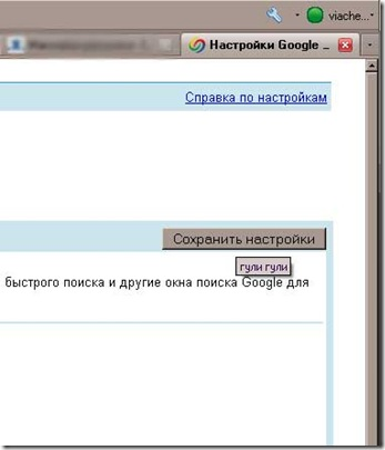 googlie