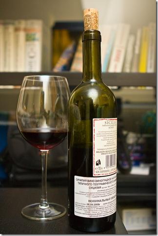 20091220-191116-bottle-_MG_4861