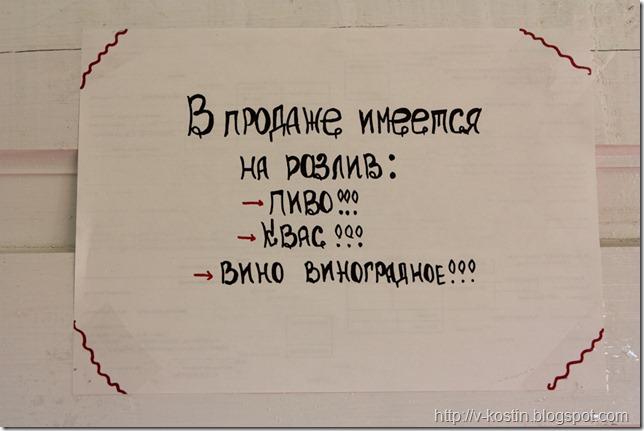 20100702_201242_telehany__mg_3579